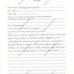Отзыв об обучении Анна г. Екатеринбург. Ожидания: Научиться женским практикам
