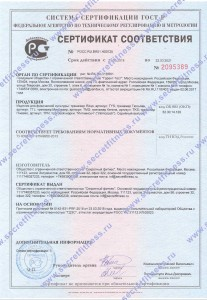 sertifikat_intimcoach_new