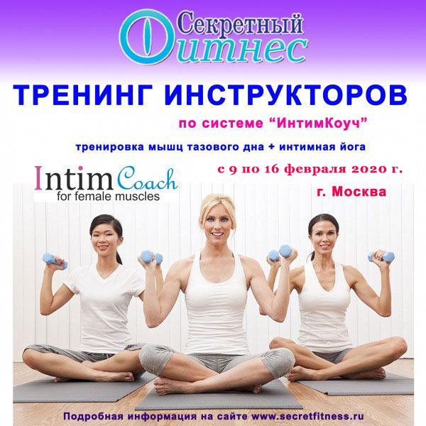 trening-instruktorov12-600x600_112