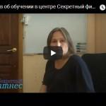 Видео отзыв о тренинге по тренировке мышц тазового дна