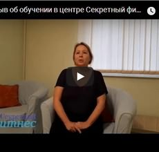 Видео отзыв о имбилдинге