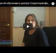 video-sl-06